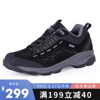TFO美国 徒步鞋 防水耐滑户外鞋 登山鞋男女低帮旅游鞋。 男款黑色 40