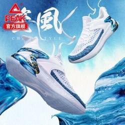 "PEAK 匹克 态极""瓷风"" E03617H 男士运动跑鞋"