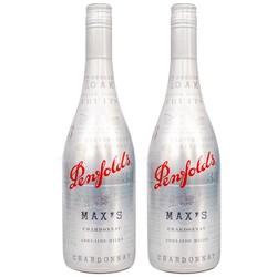 Penfolds 奔富 麦克斯霞多丽干白葡萄酒 750ml*2瓶