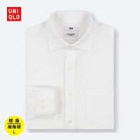 UNIQLO 优衣库 417525 男装高性能防皱修身衬衫