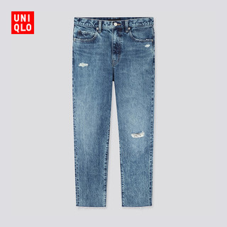 UNIQLO 426284 女士窄口九分牛仔裤