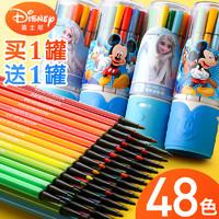 迪士尼  水彩笔套装12色 送2支勾线笔 4.8元