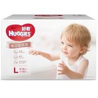 HUGGIES 好奇 皇家铂金装 婴儿纸尿裤 L80片 *4件