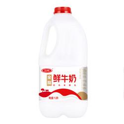 三元 全脂鲜牛奶 1.8L *7件