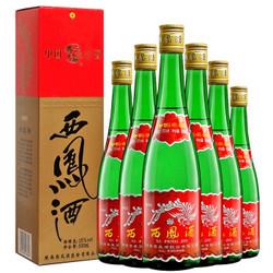 西凤酒 凤香型白酒500ml*6瓶 *2件