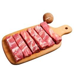 HUADONG 华东 加拿大进口猪肋排条  2kg