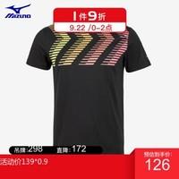 Mizuno美津浓  箱根马拉松 男女款圆领时尚透气短袖T恤 K2CA0041