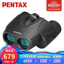 9月22号0点开始:日本宾得 PENTAX 连续变倍望远镜 可调 8倍到16倍 三色可选