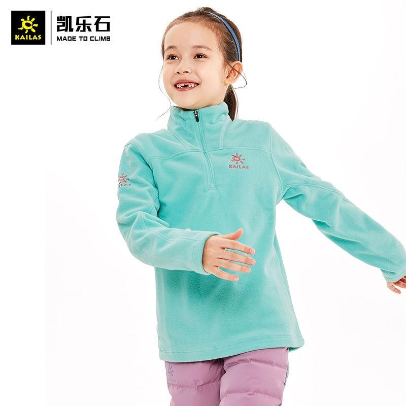 KAILAS 凯乐石 男女中大童保暖套头抓绒衣 KG210485