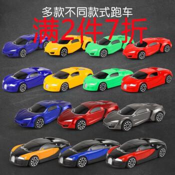 儿童玩具车仿真模型小汽车套装跑车男孩女孩3-6岁礼物 20cm惯性玩具车随机一只 标配 *2件