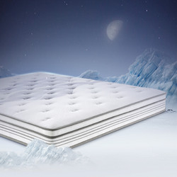 KUKa 顾家家居 DK.M0057 净博士抗菌防螨3D乳胶床垫 1.8/1.5m