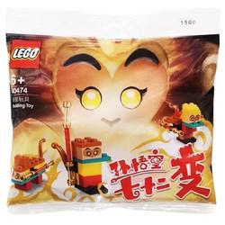 LEGO 乐高 悟空小侠系列  40474 孙悟空拼砌包