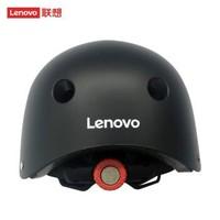 联想 Lenovo 骑行头盔 黑色