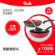 德国菲仕乐艾克深型煎锅不粘锅小红锅家用平底炒菜锅锅具套组 1099元