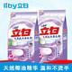 立白 天然皂香洗衣粉 三袋*1.6kg 总共9.6斤 29.9元(需用券)