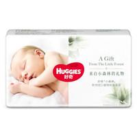 HUGGIES 好奇 心钻装纸尿裤 L4片*3件+立白婴元素洗衣液 1kg*2件 +凑单品