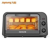 九阳 Joyoung 家用多功能电烤箱 易操作精准温控60分钟定时 10升巧容量 KX10-J910