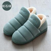 冬季保暖情侣全包跟棉拖鞋