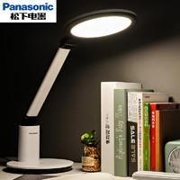 Panasonic 松下 致皓系列 HHLT0623 触控调光护眼台灯 白色
