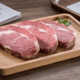 京东PLUS会员:海派鲜家 原切眼肉牛排 100g*12片 135元包邮(需用券)