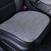 首赋 亚麻汽车坐垫 单个方垫