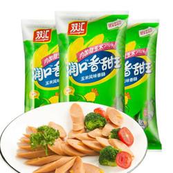 双汇 香甜润口玉米肠 270g *3件