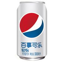 PEPSI 百事 轻怡 无糖零卡汽水 碳酸饮料整箱装 330ml*12罐  *8件