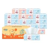 心相印 婴儿系列 抽纸 3层*120抽*18包(188*210mm) *3件