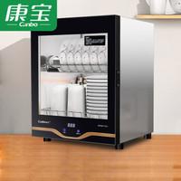 康宝(Canbo)消毒柜 家用 小型 高温立式 台式餐具消毒碗柜 迷你单门 茶杯厨房碗柜XDR53-TVC1