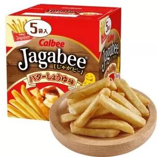 Calbee 卡乐比 薯条三兄弟 黄油酱油味薯条 80g *7件 +凑单品