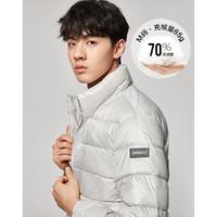 GXG GY111287GV016 男款冬季时尚羽绒服