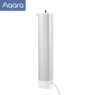 Aqara 绿米联创 ZigBee开合帘版 智能窗帘电机 单电机