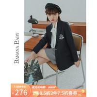 BANANA BABY2020秋季款休闲日系西装外套女中长 *2件