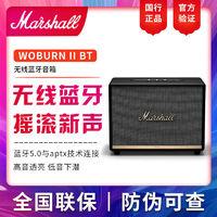 Marshall Woburn II Bluetooth蓝牙音箱马歇尔重低音无线家用音响