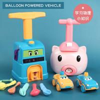 抖音同款小猪空气动力车气球车玩具按压车儿童小汽车益智网红玩具