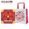 中国香港 美心(Meixin)漫威联名钢铁侠 Ironman流心奶黄 月饼礼盒180g *2件