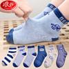 浪莎儿童袜子6双装