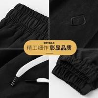 玛丁度 宽松垮裤男 6788黑色 M(100-120斤