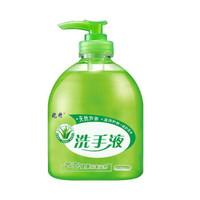 斯宝路 芦荟洗手液 500g/瓶