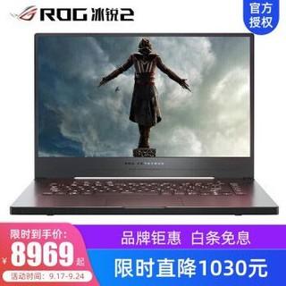 ROG冰锐2 锐龙R7/RTX2060Max-Q 15.6英寸游戏本轻薄240Hz电竞屏笔记本电脑 R7-RTX2060MQ-16G+512G