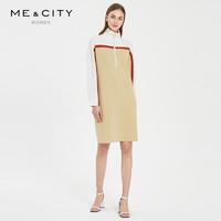 MECITY 时尚潮流中长款连衣裙
