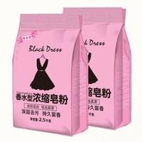 杞沐  皂粉洗衣粉  10斤装