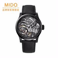 """美度(MIDO)瑞士手表舵手系列镂空限量款机械男士腕表全球限量""""999""""枚M032.605.47.410.00"""