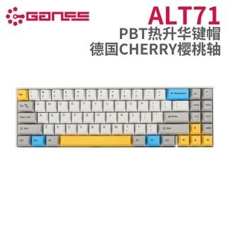 移动专享 : GANSS 高斯 ALT71D 蓝牙双模 机械键盘(Cherry轴、PBT)