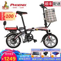 Phoenix 凤凰 48V14寸 锂电池电动车