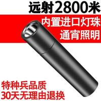 led手电筒-标配11000大容量 土豪金+防身头