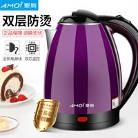 AMOI 夏新 电热烧水壶 紫色基础款