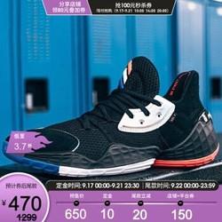 胜道运动Adidas阿迪达斯男鞋 Harden&麦迪 新款首发场上实战篮球鞋 EF1204 41