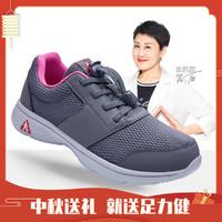 爸爸鞋奶奶鞋中老年鞋妈妈鞋老人鞋女运动鞋女鞋