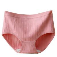 棉宜人 女士纯棉中腰内裤 M-2XL码 5条装